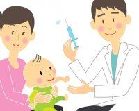 Vacina 5